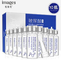 Набор сывороток Images Hyaluronic Acid Essence (10 штук)