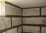 ГІДРОБРОНЯ (Сірий, 15кг) Гідроізоляція для бетону, фото 3