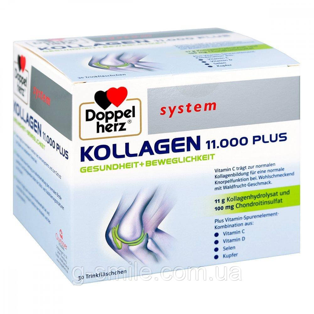 Doppelherz Kollagen 11.000 Plus system Ampullen, 30X25 ml