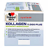 Doppelherz Kollagen 11.000 Plus system Ampullen, 30X25 ml, фото 3