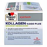 Doppelherz Kollagen 11.000 Plus system Ampullen, 30X25 ml, фото 4