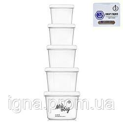 Контейнер пищевой с резьбой 5пр/наб 0.2/0.3/0.5/0.7/1.0л NP-96 (12наб)