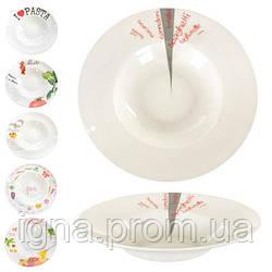 Тарелка для пасты 30см MC0943 (12шт)