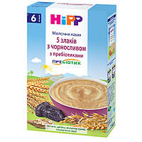 Каша молочная 5 злаков с черносливом с пребиотиками 6м+ 250г Hipp Германия 2918