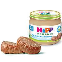 Пюре детское мясное говядина 80 г Hipp Германия 6004