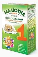 Молочная сухая смесь Малютка Хорол Premium 1 c 0 месяцев 350 г Хорол Украина 1062010