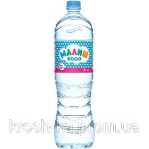 Вода детская Малыш 1.5 л Хорол Украина 1050082