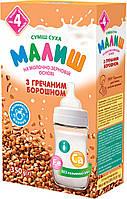 Молочная сухая смесь Малыш с гречневой мукой с 4 месяцев 350г Хорол Украина