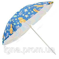Зонт пляжный d1.8м с наклоном серебро MH-0035 (12шт)