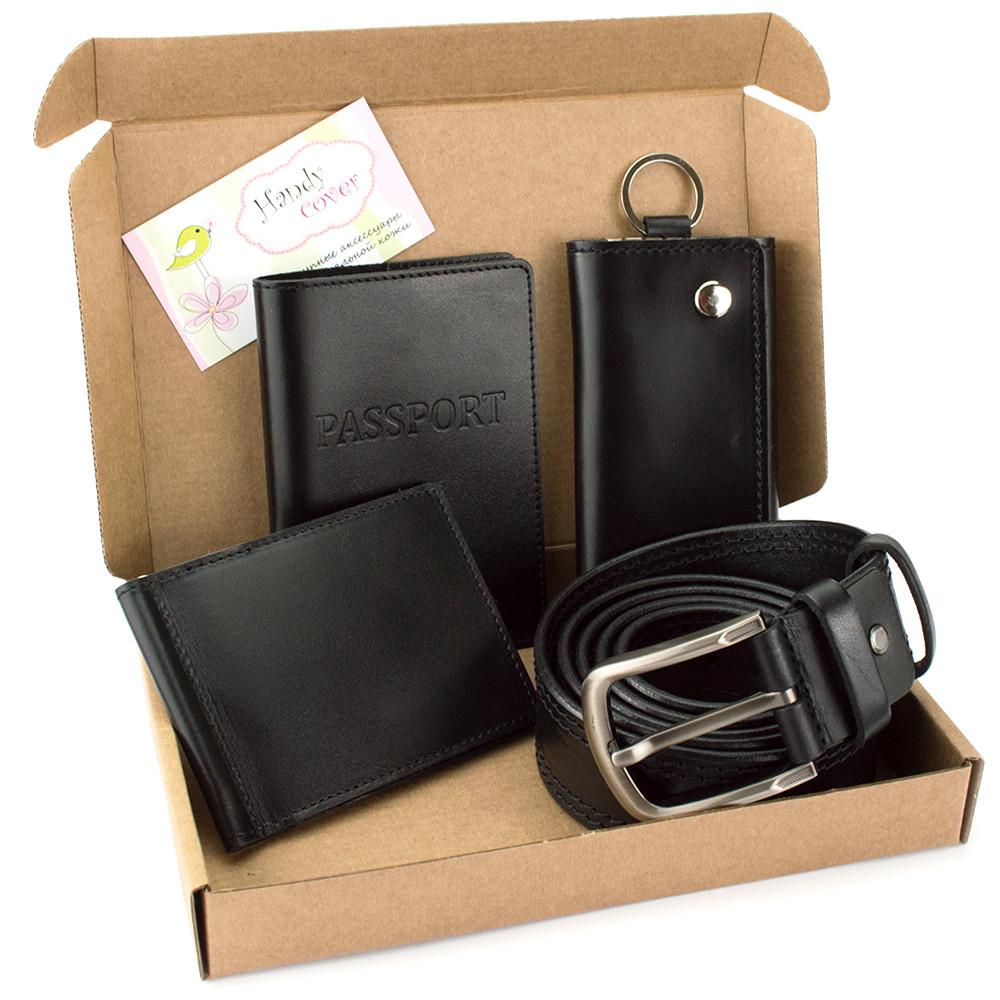 Подарочный набор №32: Ремень + зажим для денег + обложка на паспорт + ключница (черный)