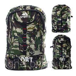 Рюкзак туристический N02115 (100шт)