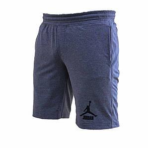 Стильные мужские светлые трикотажные шорты Jordan (Реплика)