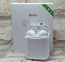 Беспроводные наушники TWS  HBQ i8 mini white