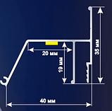 """Профіль алюмінієвий для натяжних стель ПФ5642 """"Контурний"""", фото 2"""
