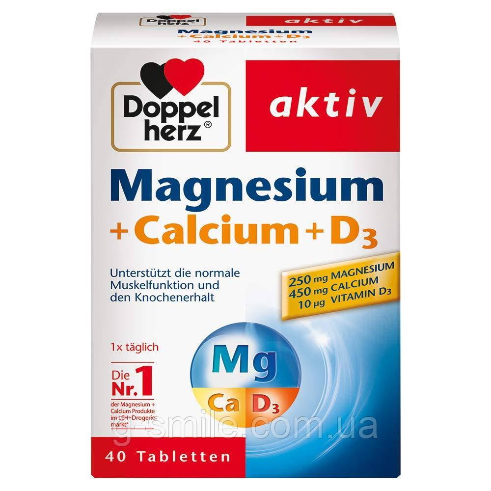 Doppelherz Magnesium + Calcium + D3 Для нормальной функции мышц и сохранения нормальной кости 1х40 таб.