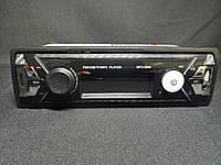 Автомагнитола MP3 4044 FM/USB/TF