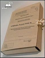 Папка именная для хранения документов