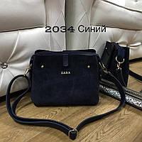 Женская сумочка в стиле Zara синяя