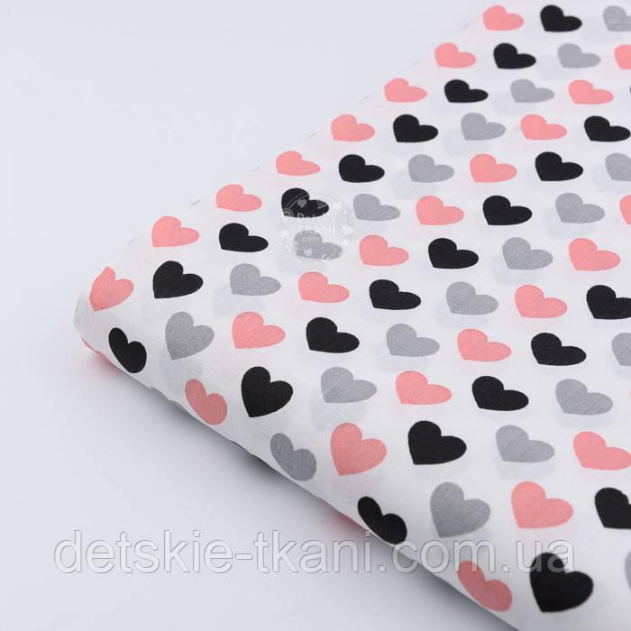 Лоскут ткани №780а с сердечками: серыми, чёрными, розово-пудровыми, размер 19*110 см