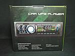 Автомагнитола MP3 4040BT FM/USB/TF, фото 5