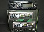 Автомагнитола MP3 4040BT FM/USB/TF, фото 6