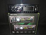 Автомагнитола MP3 4040BT FM/USB/TF, фото 2