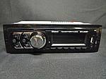 Автомагнитола MP3 4040BT FM/USB/TF, фото 7