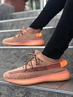 Женские кроссовки Adidas Yeezy Boost 350 V2 Clay \ Адидас Изи Буст 350 \ Жіночі кросівки Адідас Ізі Буст 350