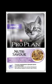 PRO PLAN NUTRISAVOUR Junior для котят, с индейкой в соусе 85 гр