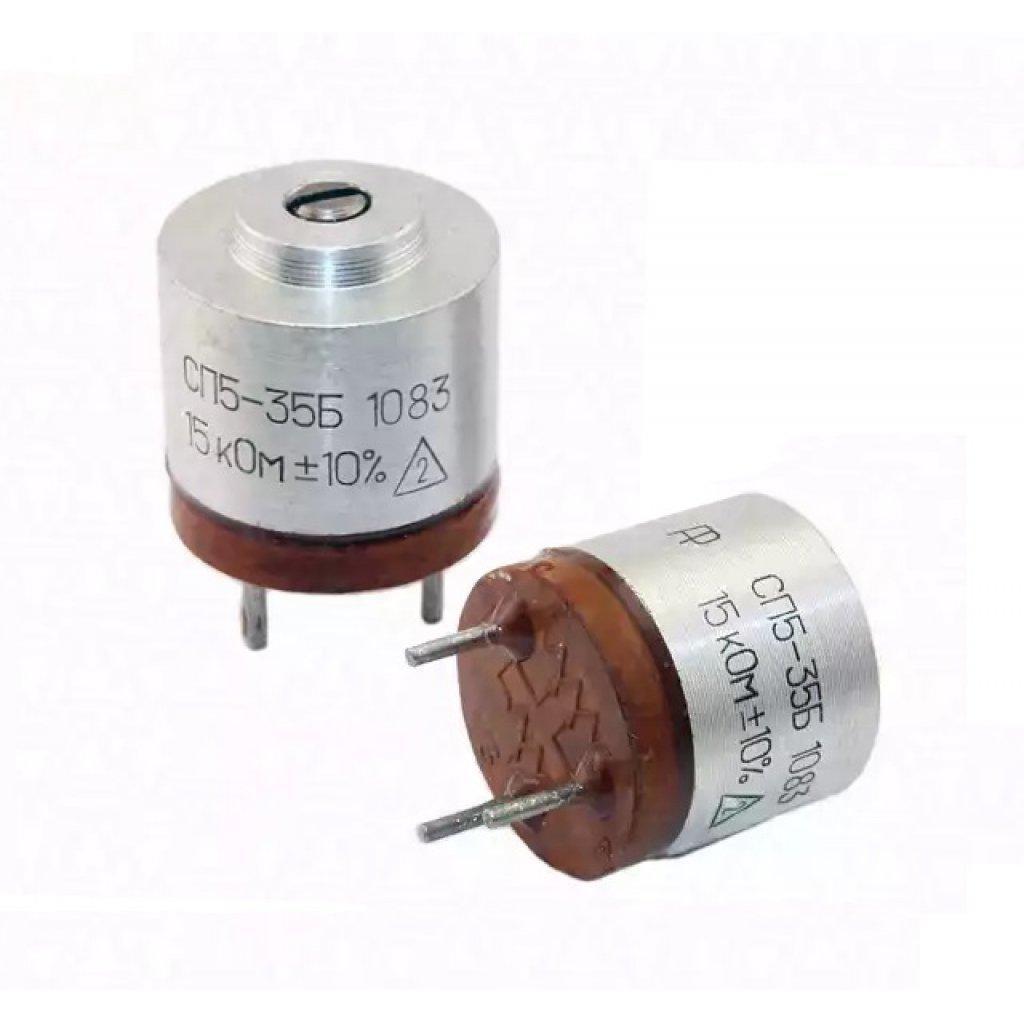 Резистор СП5-35Б 0,5Вт 100 Ом