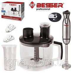 Блендер погружной 1000W (мультиф-ый чоппер, стакан 600мл с крышкой) 10203 (4наб)
