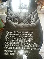 Задняя сторона памятника 12