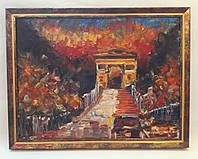 Картина масло Триумфальная арка