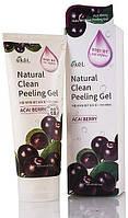 Гель-пилинг Ekel Acai Berry Natural Clean Peeling Gel с экстрактом  ягод асаи