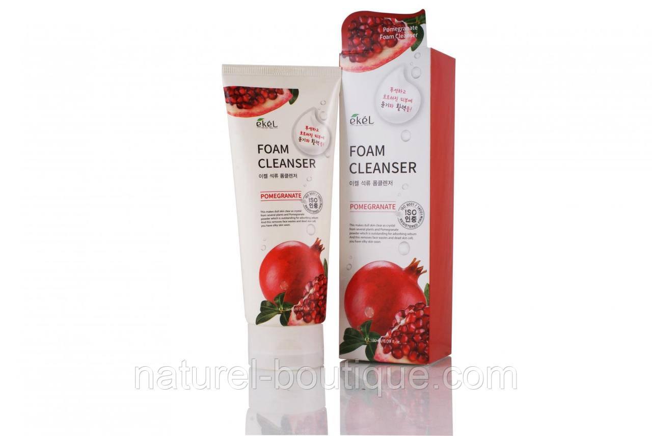 Пенка очищающая Ekel Pomegranate Foam Cleanser с экстрактом  граната