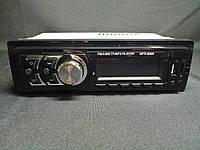 Автомагнитола MP3 4040 FM/USB/TF