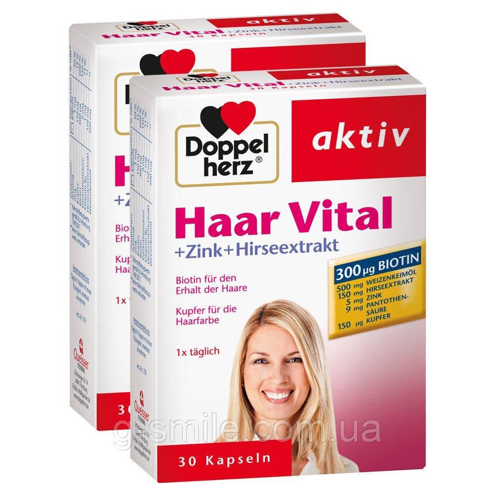 Doppelher Heart Hair Vital биологически активная добавка с цинком и биотином для поддержания нормальных волос
