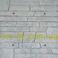 Термопанели фасадные на основе пенополистерола , фактура Римская, толщина 50 мм