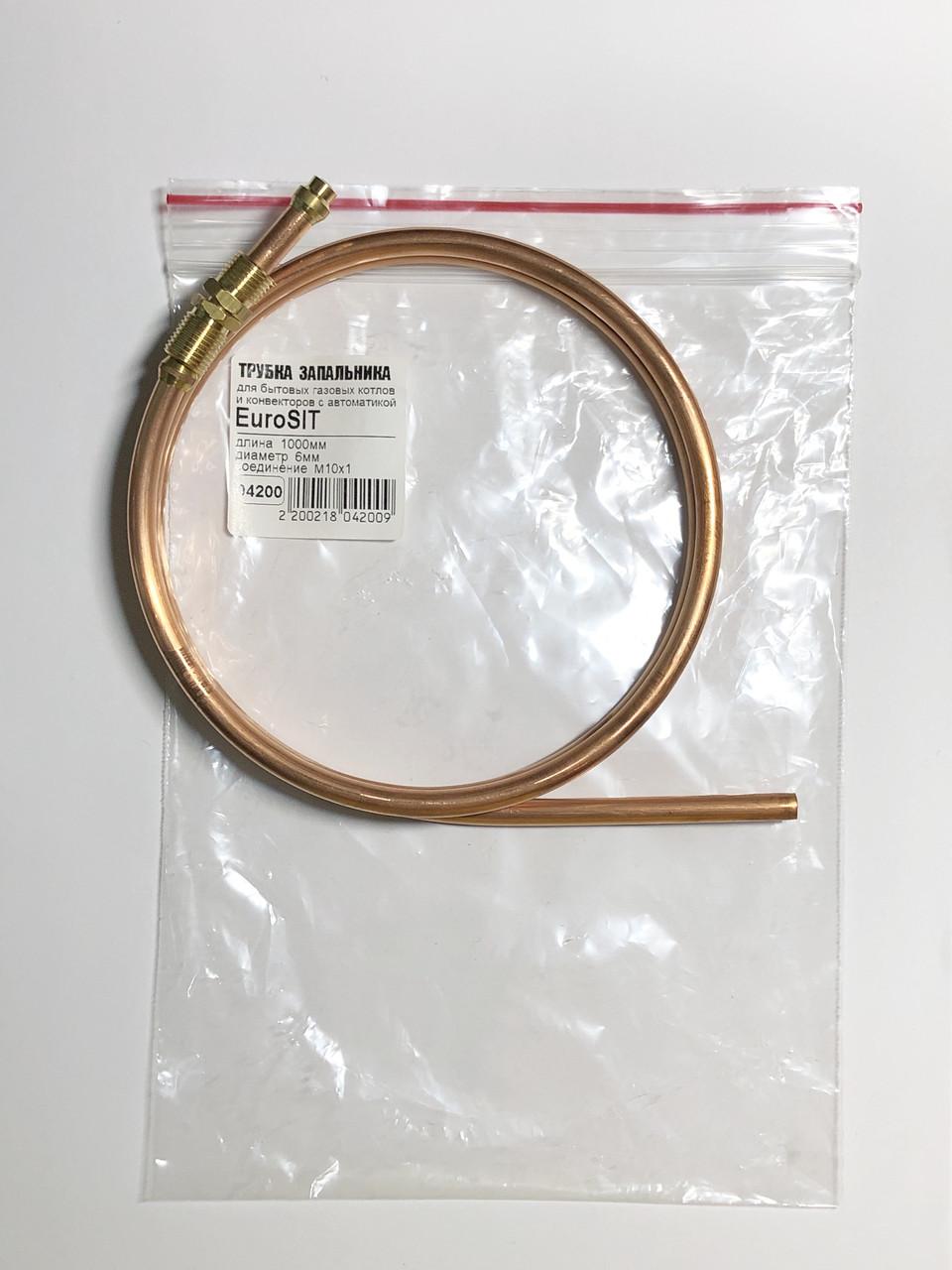 Газоподводная трубка рубка запальника  EuroSIT 1000/6мм