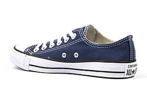 Мужские кеды Converse All Star white/blue