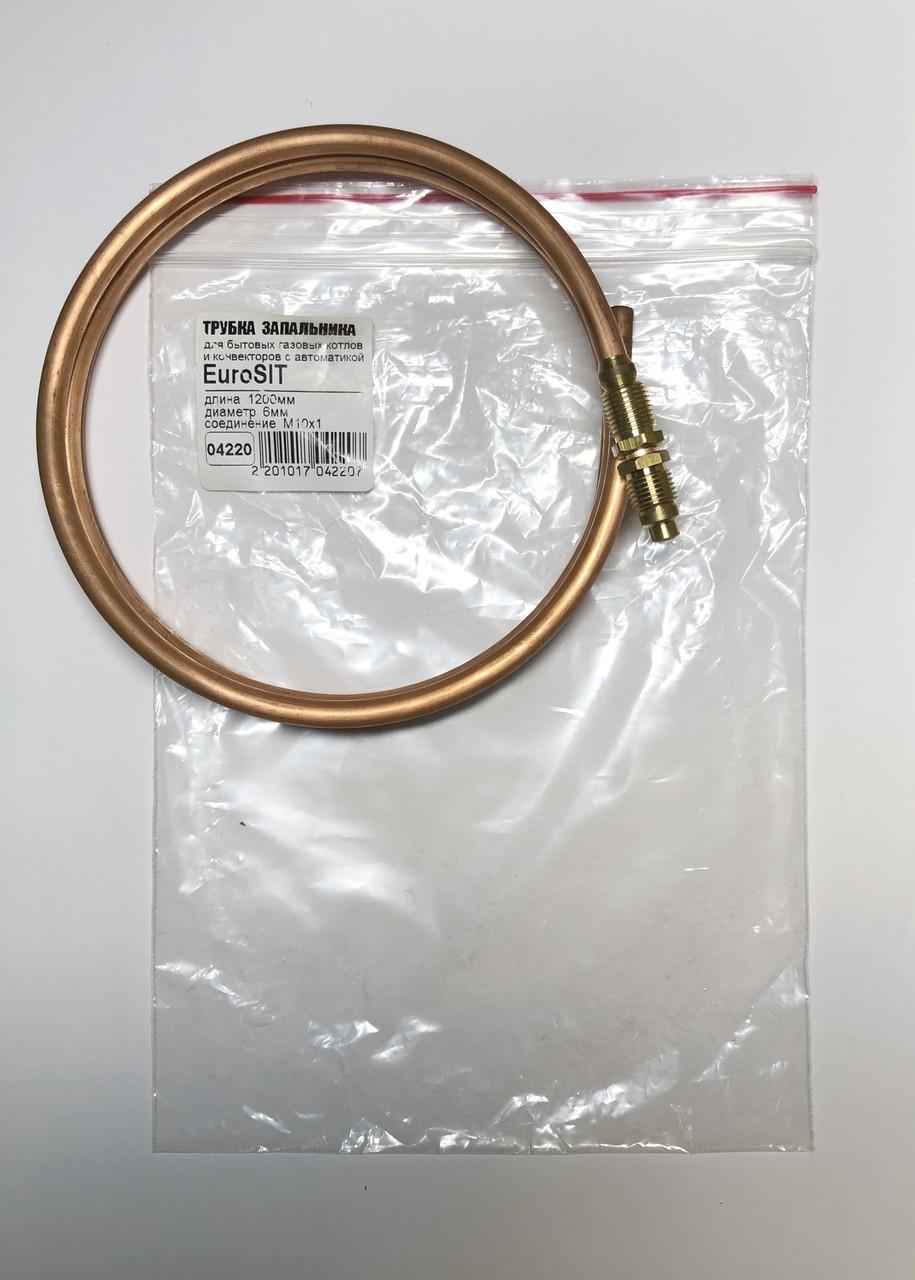 Газоподводная трубка запальника EuroSIT 1200/6мм