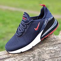 Кроссовки мужские Nike Air Max 270 текстильные синие (код 173) - чоловічі кросівки сині найк весняні літні