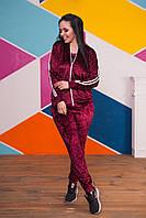 Красивый женский бархатный спортивный костюм тройка 50-52, 54-56