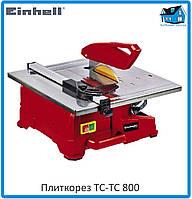 Плиткорез Einhell TC-TC 800