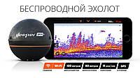 Эхолот Deeper PRO+ WiFi+GPS (ITGAM0304), фото 3