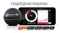 Эхолот Deeper PRO+ WiFi+GPS (ITGAM0304), фото 4