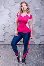 Комплект для фитнеса лосины + футболка розовая (42-50)