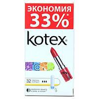 Тампоны Kotex Normal 32шт.