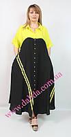 Легке батальне чорно-зелене плаття Cadrelly, фото 1
