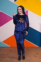Красивый женский бархатный спортивный костюм с лампасами и отделкой из чёрной пайетки  50-52, 54-56